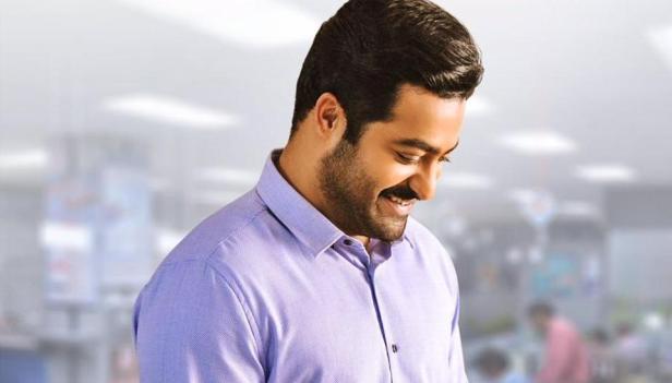 Jr. NTR as Lava Kumar